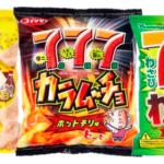 7倍大きい🙆7倍辛いカラムーチョ🔥などセブンイレブンの日記念商品がすごい!!