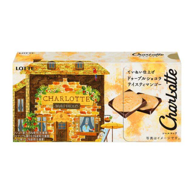 ロッテから専門店のような味わい「シャルロッテ(テイスティマンゴー)」を発売💛