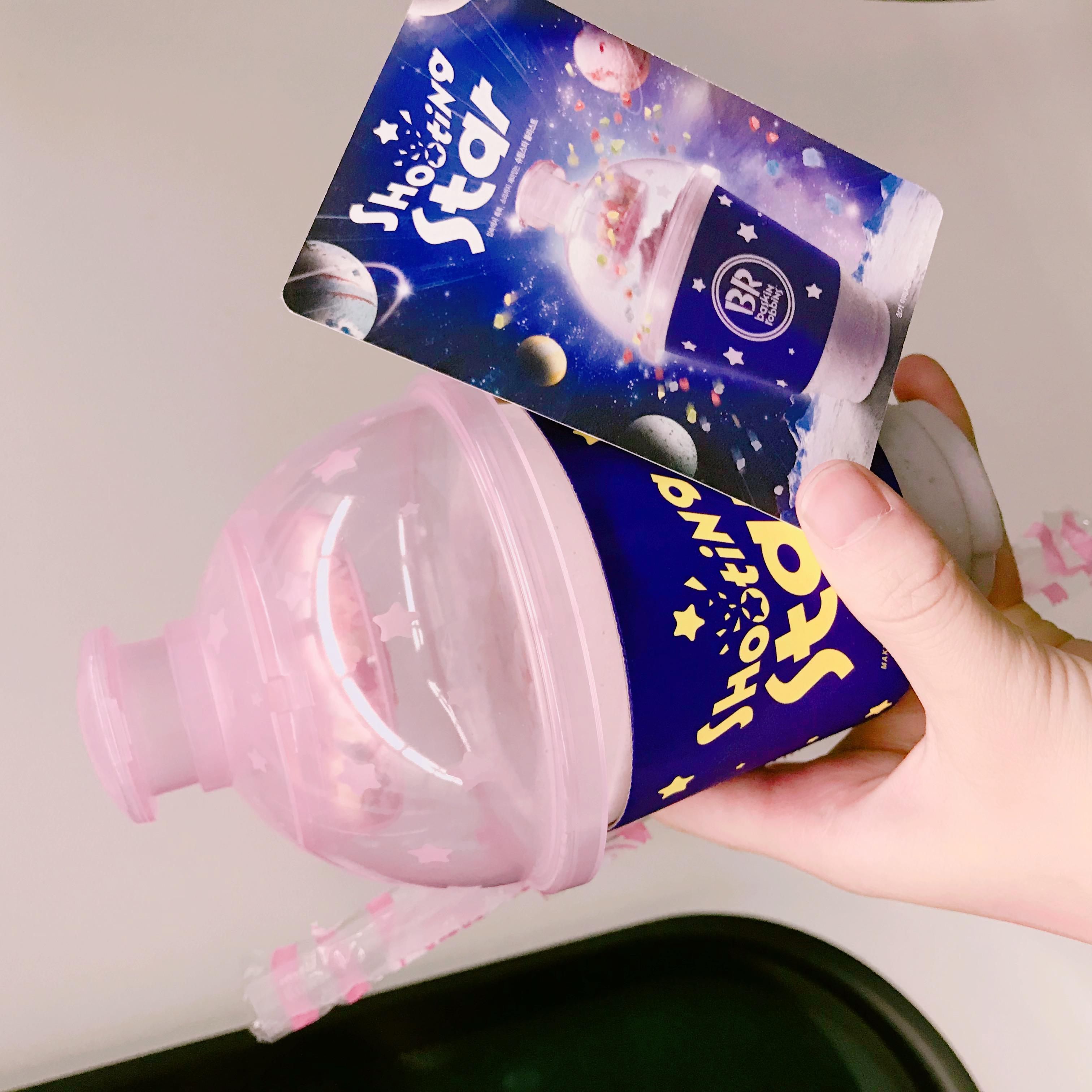 韓国行ったら飲みたい!💫流れ星ドリンク💫って?