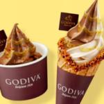 【期間限定】GODIVAプレミアムソフトクリームの「キャラメルゆず」が発売♥