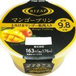 ファミマ×RIZAPの「マンゴープリン」が糖質10%以下で登場!?🌟