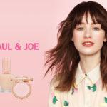 PAUL&JOE BEAUTE 期間限定スペシャルイベント😻『PAUL&JOE MAKEUP STREET』💕