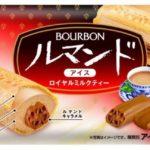 大人気ルマンドアイスに華やかな紅茶の香り☕️🌿ロイヤルミルクティーが新発売🌟