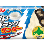 🐮北海道🐮マックフルーリーと「白いブラックサンダー」が激レアコラボ🌟