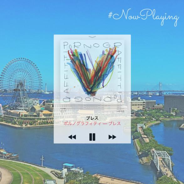 今聴いている音楽をインスタに♪「#NowPlaying」加工🎶🐰