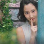 """""""素顔でも可愛い""""透明肌を24h叶えちゃう💕CANMAKEの新ベースメイクコスメが凄いんです🐰"""