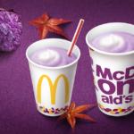 """秋らしい紫の色合いと優しい甘さ☺️🌷秋のマックシェイク""""紫いも""""が登場💕"""