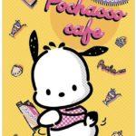 【9/12オープン🌟】みんな大好き『ポチャッコカフェ』が可愛すぎる💙