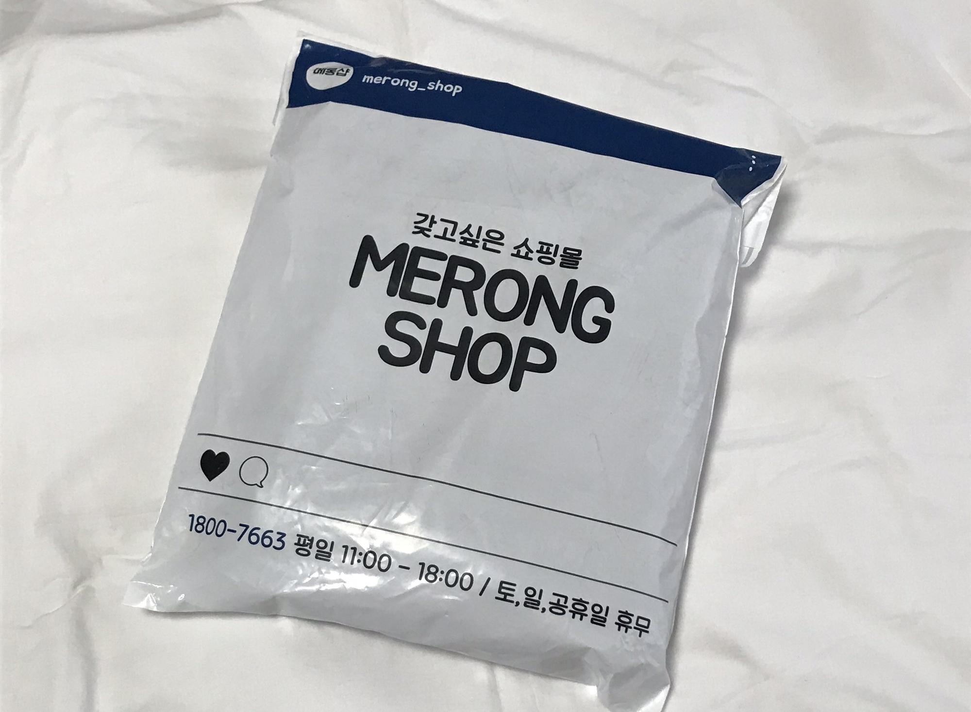 【学生オススメ!】プチプラ!可愛い!韓国通販サイト🇰🇷