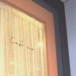 「Cafe no.」に新作インスタ映えドリンクが登場✨
