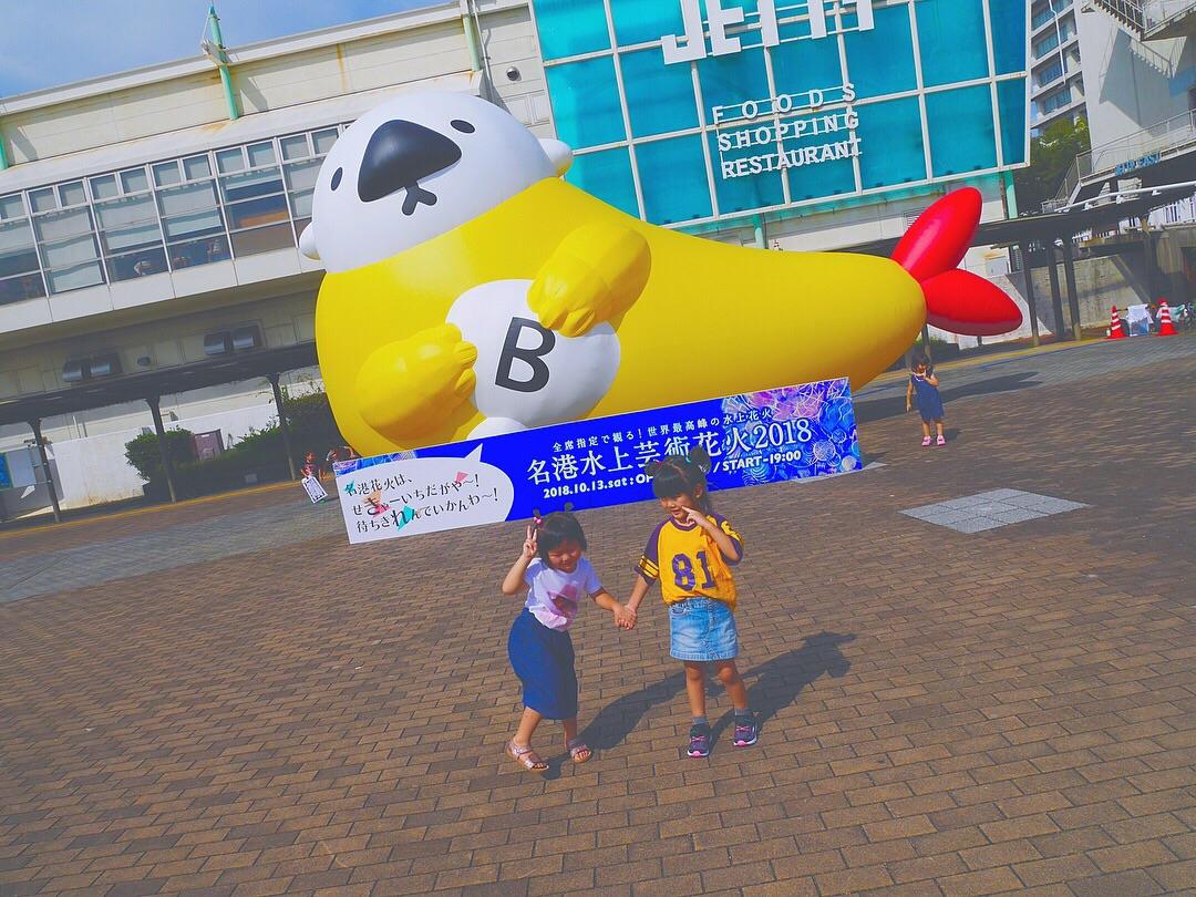 名古屋の穴場SNSスポット✨名古屋港水族館🐳