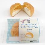 チーズ好き必見🧀💕クリーミーな味わいがたまらない!kiri(R)クリームチーズを使用したスイーツを、ミニストップで限定発売🌟
