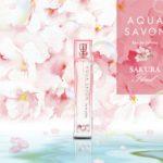 春季限定🌸アクアシャボンより、毎年1万本以上売れる人気商品「サクラフローラルの香り オードトワレ」発売決定😍❣️