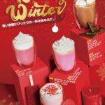 """韓国No.1✨フレッシュジュース JUICYのクリスマスメニュー""""RED WINTER""""が気になる💘"""