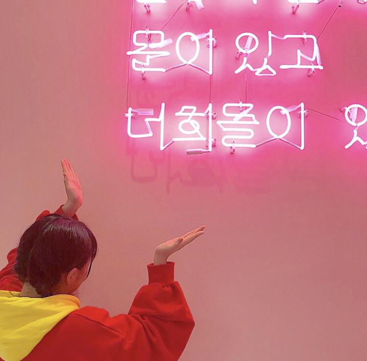 韓国風カフェ!?💕韓国好き必見のピンクカフェ👀💯