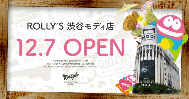 京都発🏃ロールアイスクリーム専門店、遂に東京初出店✨「ROLLY'S ROLL ICE CREAM KYOTO」オープン❣️