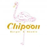 フラミンゴピンクが可愛い💖チャイニーズスタンド『Chipoon』がラフォーレ原宿にオープン❣️