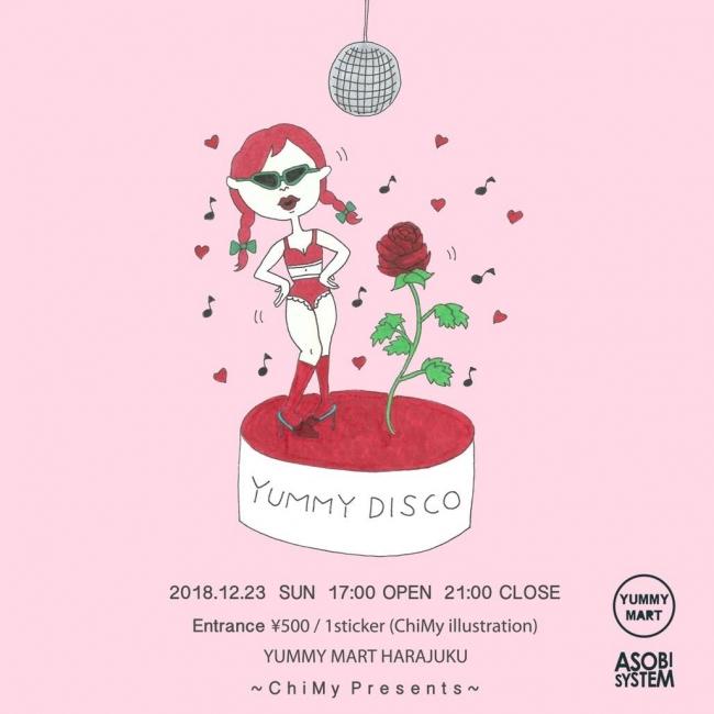 YUMMY MARTがディスコに!?人気DJ、ChiMy主催♡「YUMMY DISCO」12月23日(日)に開催❣️