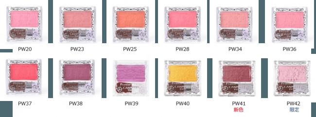 プチプラ界の大定番❣️SNSで人気のCANMAKE『パウダーチークス』から新色&限定色登場✨