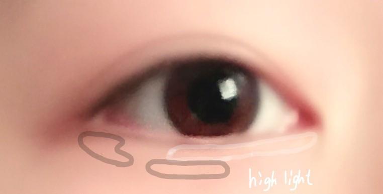 目の下絶壁人間のための涙袋メイク💘