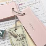 👦🏼高校受験を控えてる中学生👧🏼 英語の長文問題を解けるようになるためには??