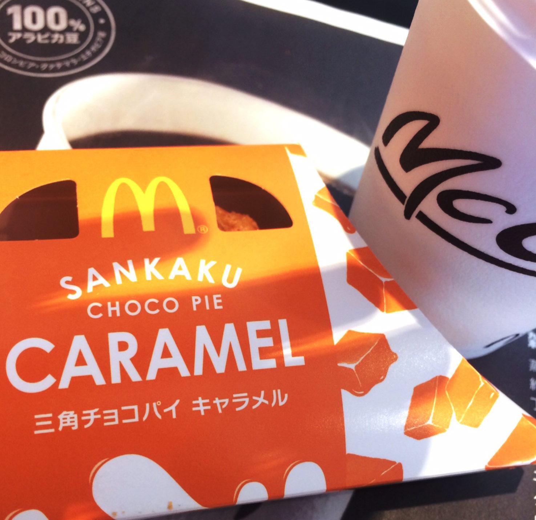 新作!!三角チョコパイ!キャラメルもう食べた?🤤🤤