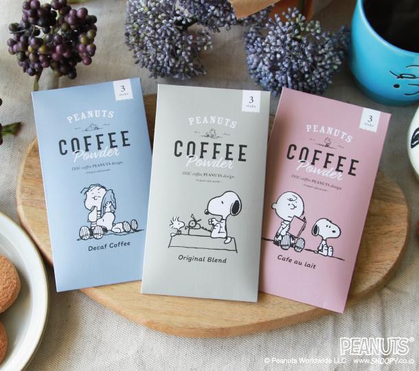 プチギフトにぴったり♡5秒で本格!<スヌーピー>スティックタイプのコーヒー新発売☕️