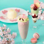 ホワイトチョコレートに、桜の香りとほのかな塩気🌸リンツ ショコラ カフェ、春限定の桜メニュー登場🎀