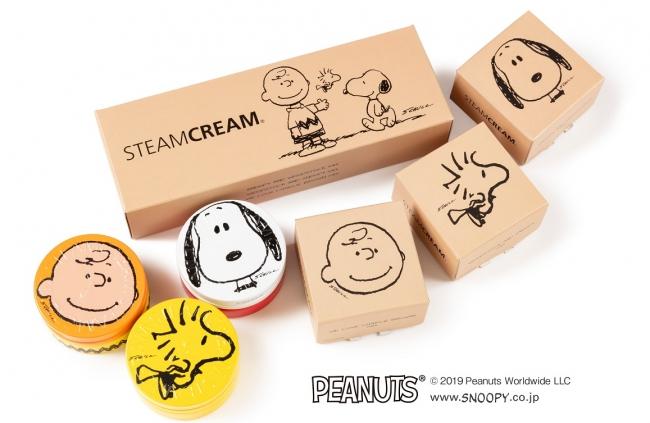 今日はどれを持って行こう💛STEAMCREAMから、ピーナッツのデザイン缶がミニサイズになって初登場🎀
