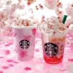 今年は桜🌸×ストロベリー🍓!スタバの『さくらフル フラペチーノ®』、2月15日(金)〜スタート♡