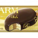 バナナとキャラメルの濃厚な味わい♡「PARM(パルム) キャラメル・バナーヌショコラ」 新発売🍌🍨