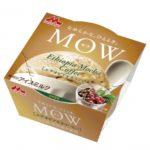「MOW」シリーズから、「エチオピアモカコーヒー」が登場!