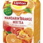 濃くて甘さ控えめ♡「リプトン マンダリンオレンジミックスティー」4月9日(火)新発売🍊