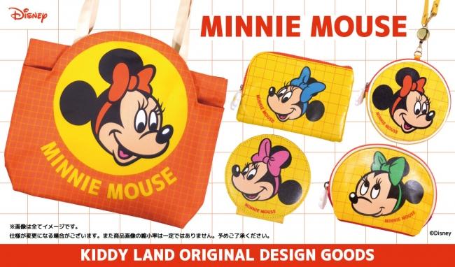 3月2日は「ミニーマウスの日」🎀レトロかわいいミニーが登場
