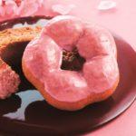 ひと足早く春を感じちゃおう!ミスタードーナツに桜風味のドーナツ登場🌸