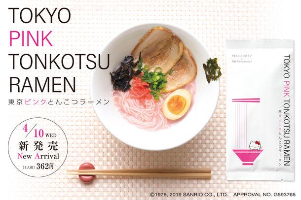 麺もスープもPINK色💕キティコラボ!TOKYO PINK TONKOTSU RAMEN 東京ピンクとんこつラーメン🍜