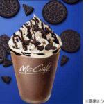 いつものチョコフラッペに、ザクザク食感のオレオをプラス🍪💕McCafé by Baristaのオレオ®チョコフラッペ新発売!