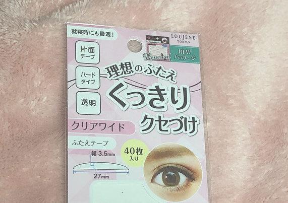 108円でしっかりクセづけ?!