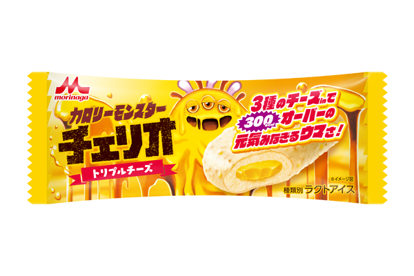 モンスター級のハイカロリーアイス🍨⚡️「カロリーモンスターチェリオ トリプルチーズ」期間限定発売🌟