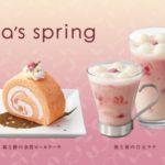 """春の訪れを感じさせる、nana's green teaの""""桜""""を使ったドリンク🌸桜餅の金箔ロールケーキも!"""