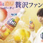 上品な白桃と濃厚な黄桃をブレンド🍑「ファンタ 贅沢ダブル白桃&黄桃」期間限定新発売🍹