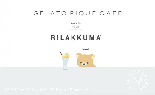 ジェラピケカフェとリラックマがコラボ♡「gelato pique cafe meets with RiLAKKUMA」🐻✨