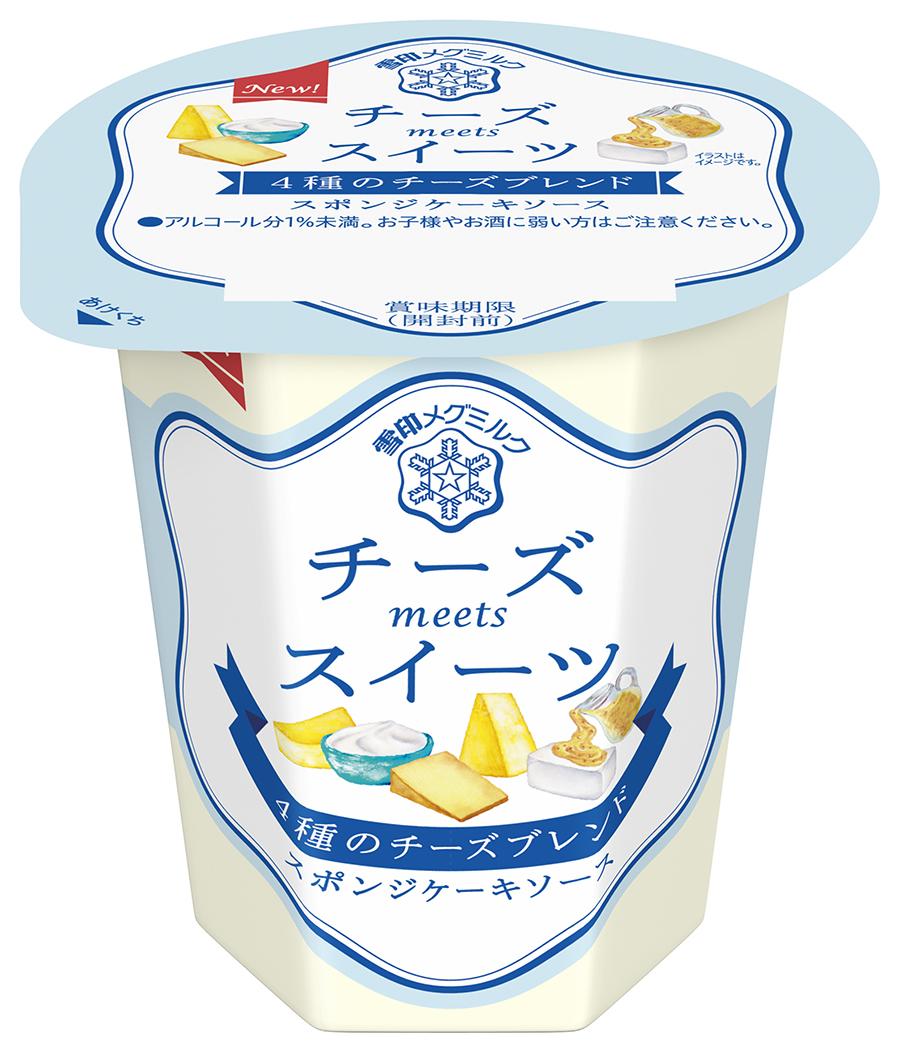 """""""チーズとスイーツのおいしい出会い""""🧀💕「チーズmeetsスイーツ」がさらに美味しくリニューアル✨"""