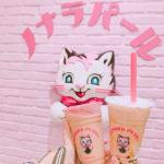 <黒糖タピオカ>オススメ店舗3選♥