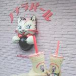 原宿のかわいいタピオカ店がついに大阪にOPEN🍹