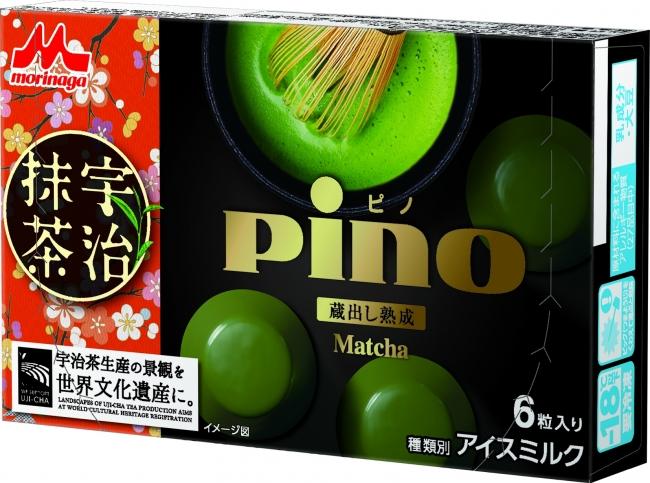 本格的な宇治抹茶の味わい🍵「ピノ 蔵出し熟成 宇治抹茶」、期間限定新発売🌟