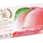 白桃の美味しさが、ぎゅーっと詰まってる🍑💕「ぜいたく果実 白桃アイスバー」新発売✨