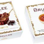 キャラメリゼをパリッと割る、至福の時💓プレミアムアイス「BRULEEチョコレート」新発売🍨
