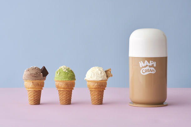 自分だけのオリジナルアイスを作っちゃおう🍨アイスクリームメーカー『HAPI CREAM』新発売🌟