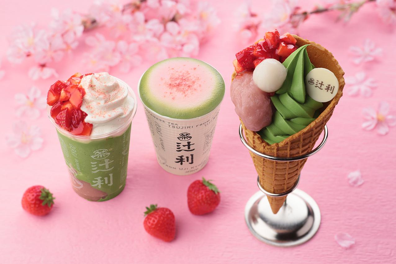 抹茶といえば、辻利🍵✨京都店限定で、さくらや苺を使った春限定メニューが登場🌸